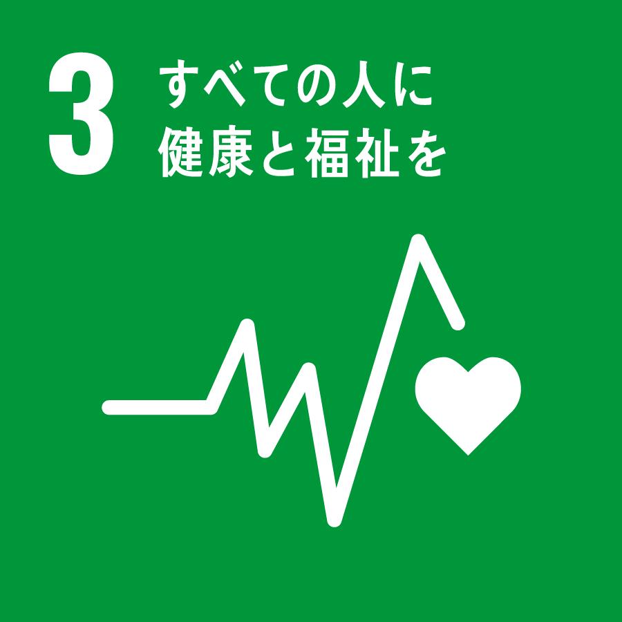 3 SDGs