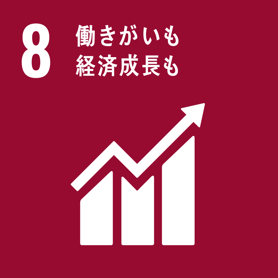 8 SDGs
