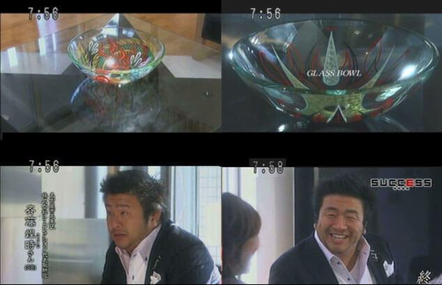 "sucses 2008年3月29日にメ~テレ""サクセス""にて斎藤社長について放映されました。"