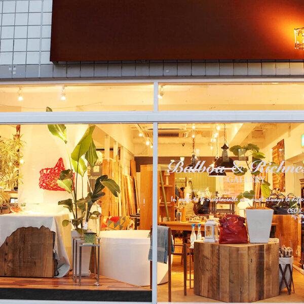 おしゃれな飲食店の店舗デザインのポイントを詳しく解説します!