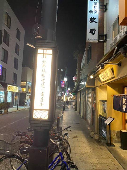 516a11ec00366d79bcc2 東京オフィス移転しました!
