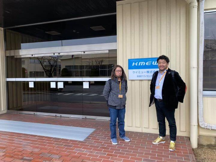 f0bef62abfe603078de2 奈良県に来ました!