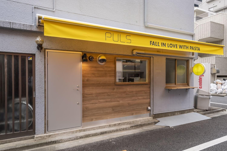 PULS芝公園店